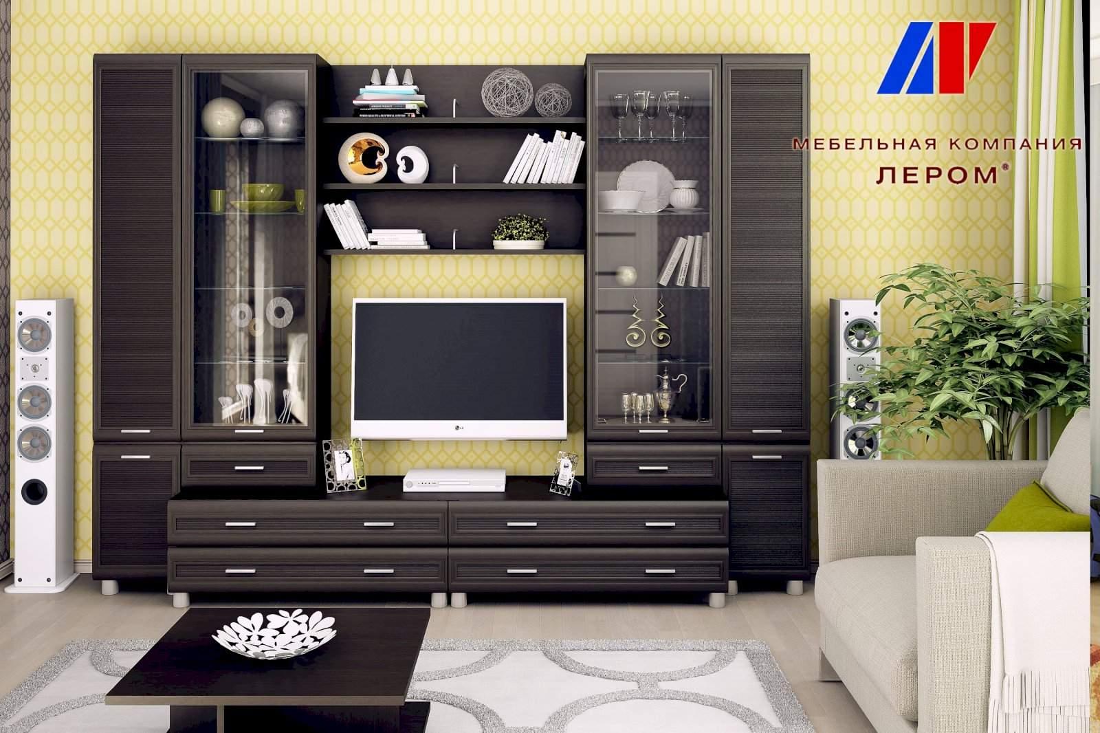 Мебель Лером Каталог Гостиные В Москве